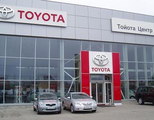 СТО «Тойота-Україна»