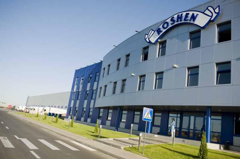 Розподільчий центр ДП КК «ROSHEN»